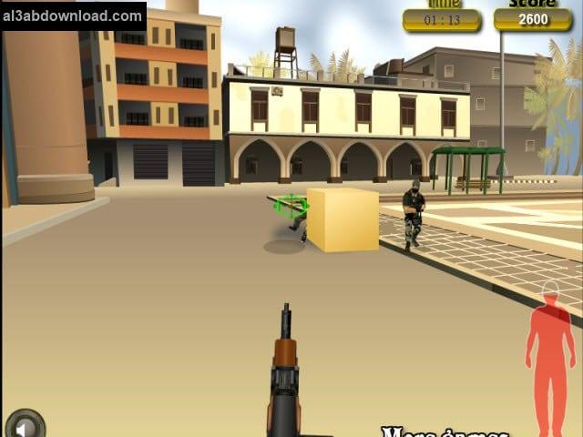 free download 3D Sniper