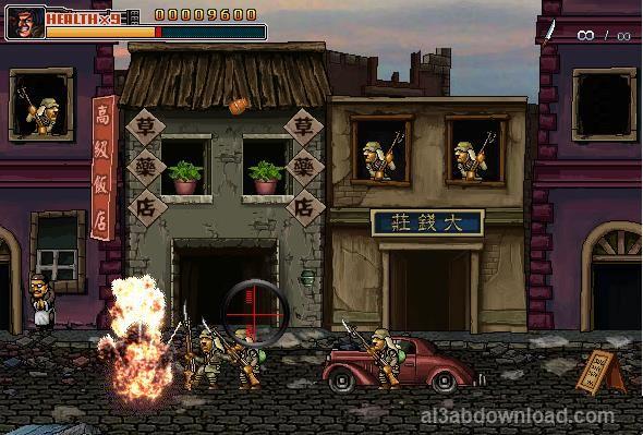 Metal Slug - Commando 2 free full game pc
