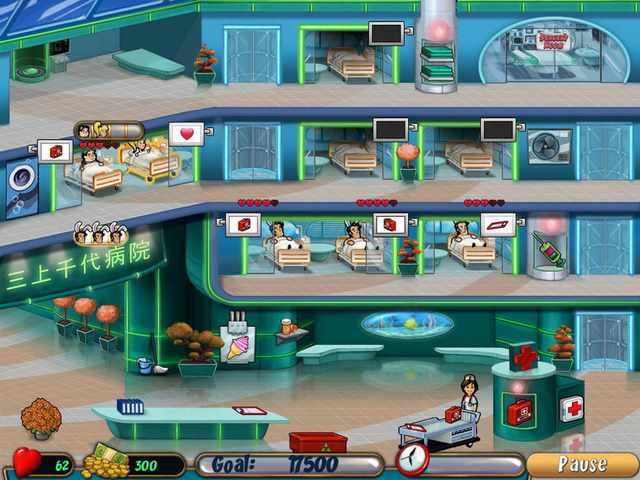 تحميل لعبة المستشفى hospital hustle كاملة مجانا