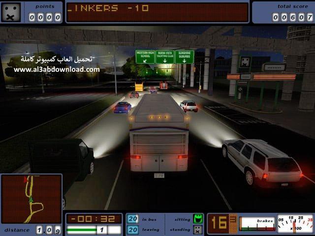 تحميل لعبة قيادة الباص من الداخل للكمبيوتر
