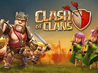 تحميل لعبة Clash of Clans مجانا برابط مباشر