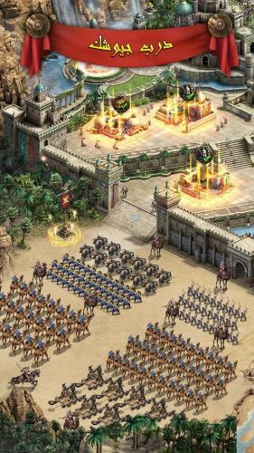 تحميل انتقام السلاطين التحديث الجديد revenge-of-sultans