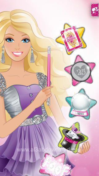 barbie-fashion-5