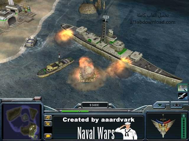 تحميل جميع اجزاء لعبة جنرال