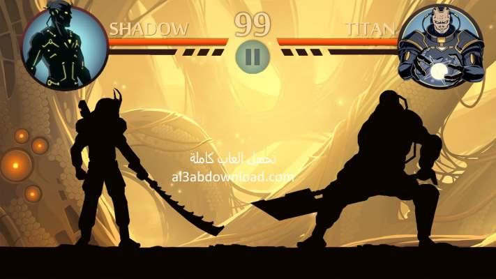 تحميل لعبة شادو فايت اخر اصدار مجانا