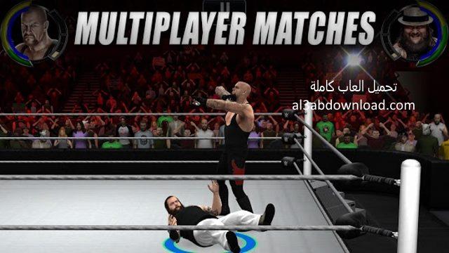 تحميل لعبة مصارعة 2016 للكمبيوتر