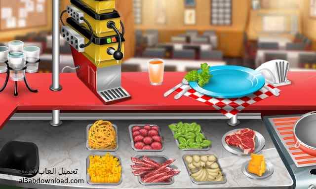 تحميل العاب طبخ مطاعم برابط سريع جدا للاندرويد Cooking Restaurant