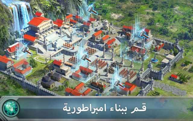 تحميل افضل لعبة حربية استراتيجية للاندرويد بناء امبراطورية لا تقهر