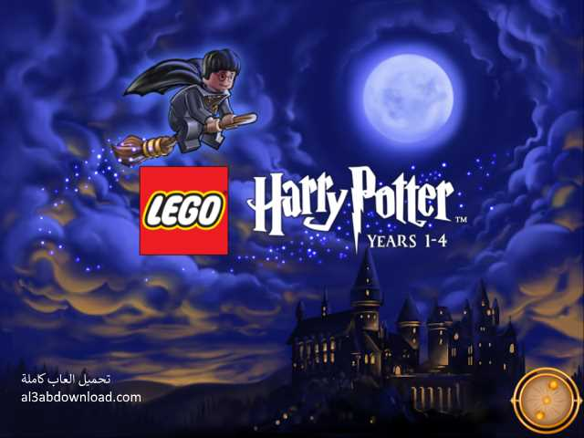 تحميل لعبة هاري بوتر 2017 كاملة مجانا للاندرويد Harry Potter