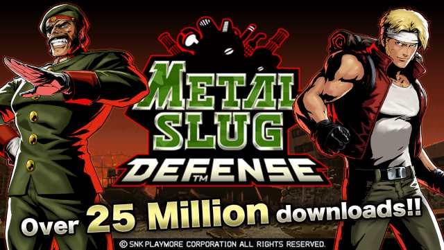 تحميل لعبة حرب الخليج 2017 METAL SLUG للكمبيوتر والاندرويد جميع الاجزاء