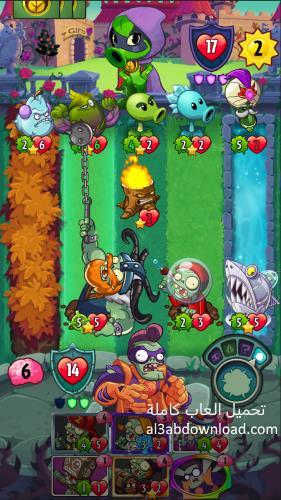 تحميل لعبة النباتات ضد الزومبي للاندرويد كاملة Plants vs Zombies