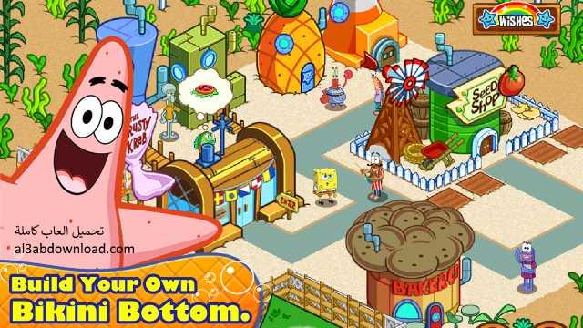 تحميل لعبة سبونج بوب كاملة مجانا للاندرويد 2018 SpongeBob Moves