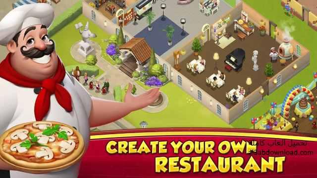 تحميل لعبة الطباخ القديمة مجانا كاملة للاندرويد 2018 World Chef