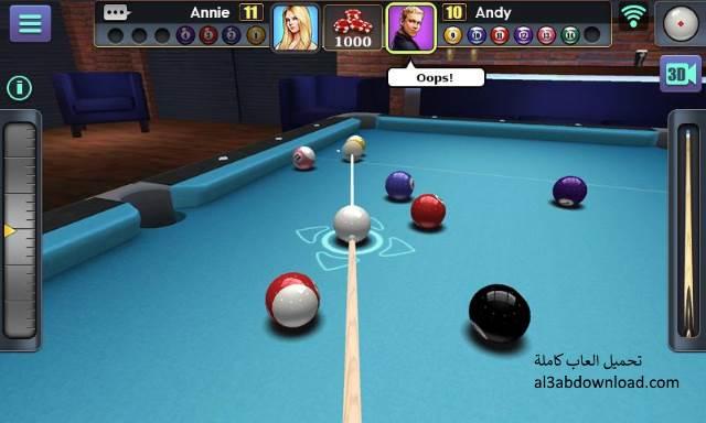تحميل افضل لعبة بلياردو 2018 مجانا للكمبيوتر والاندرويد Pool Ball
