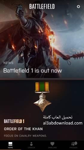 تحميل افضل لعبة اكشن حربية جديدة للاندرويد كاملة Battlefield Companion