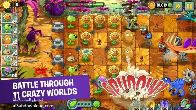 تحميل لعبة زومبي ضد النباتات 2 للاندرويد