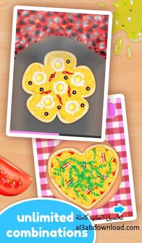 تحميل اجمل لعبة طبخ للاندرويد لعبة صنع البيتزا Cooking Pizza