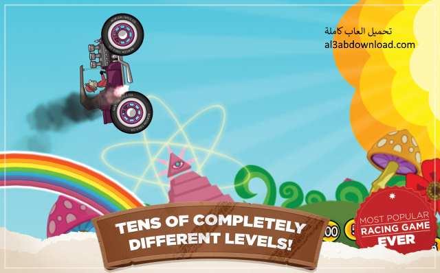 تحميل ألعاب سيارات للأندرويد مجانا تسلق الهضاب Hill Climb Racing