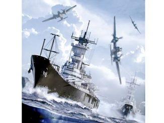 لعبة السفن الحربية الاستراتيجية