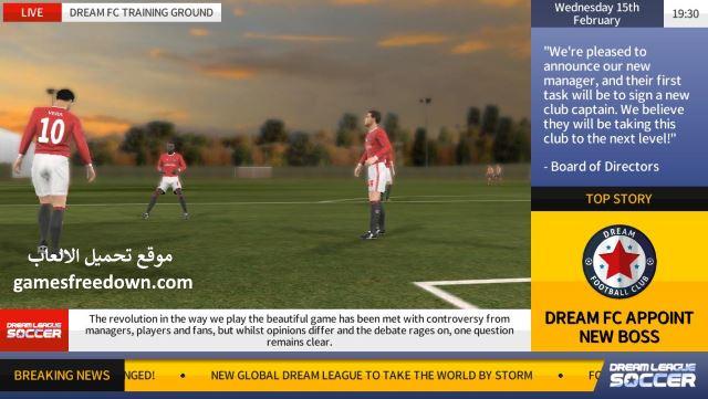 تنزيل العاب كرة قدم حقيقية