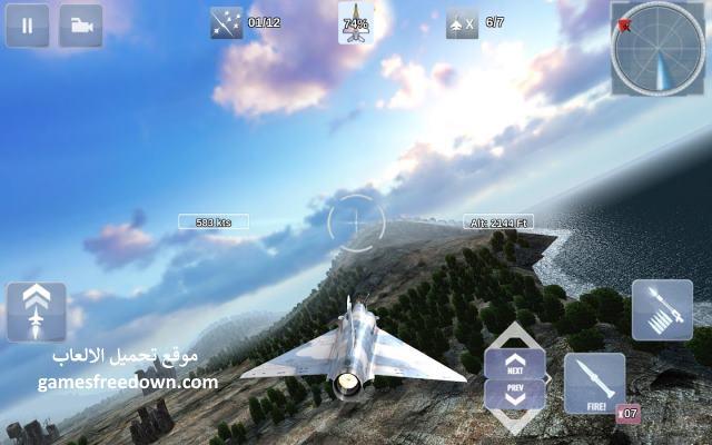 تحميل لعبة حرب الطائرات الاستراتيجية كامله
