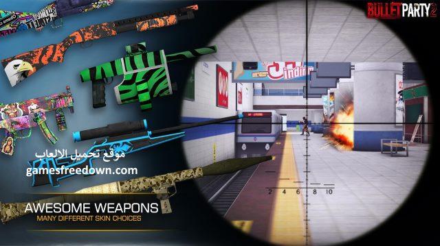 تحميل لعبة كاونتر سترايك الاصليه كامله مجانا GO Counter Strike