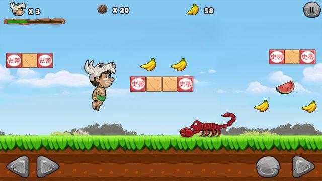 تحميل لعبة مغامرات ماريو في الغابة Jungle Adventures