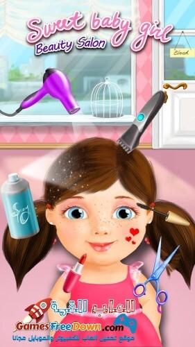 تحميل العاب بنات صالون التجميل